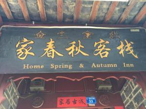 Jiachunqiu Inn Lijiang