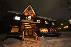アンヌプリロッジ (Annupuri Lodge at Niseko)