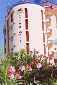 Отель Club Anra, Кушадасы