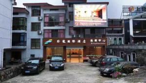 Sanqingshan Wolong International Inn
