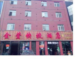 Jinxuan Express Hotel