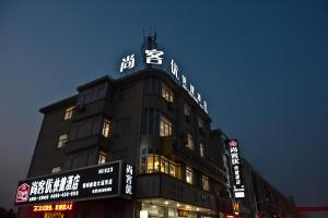 Thank You Hotel Guilin Railway Station