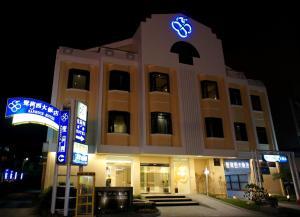 Sanhoce Hotel