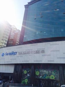 Mingguan Business Hotel Urumqi
