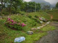 Longtan Shimen Recreation Center