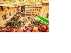 Huangjingang Holiday Hotel