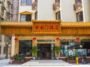 Gunanmen Hotel Guilin