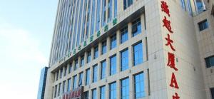 (Baotou Sunflower Hotel Fuqiang Road)