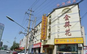 (Sunflower Business Hotel Hohhot North Xing'an Road)