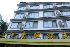 Yangshuo Tianjiahe Holiday Hotel