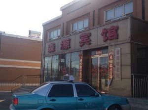 Beipiao Sen Yuan Inn
