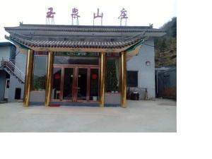 Yuquan Farm Stay