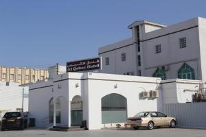 Al Qabas Hotel