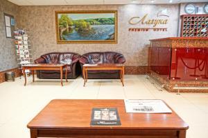 Отель Лагуна - фото 15