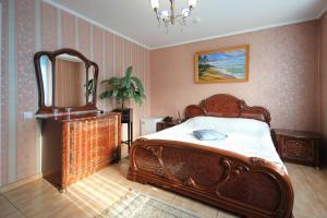 Отель Надежда и К - фото 23