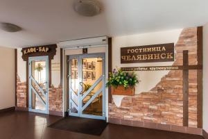 (Chelyabinsk Hotel 4 floor)