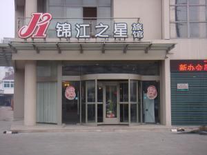 Jinjiang Inn Taizhou Nantong Road