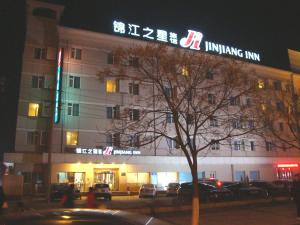 Jinjiang Inn Dongying West Second Road