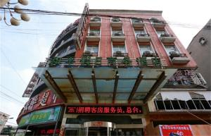 (Heping Holiday Business Hotel)