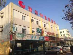 City 118 Jingdu
