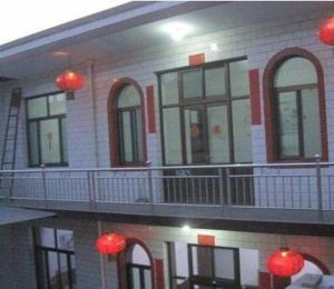 Fuxingxiang Inn