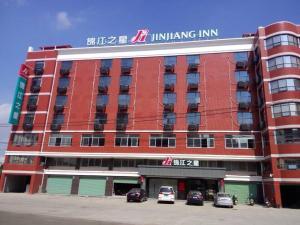 Jinjiang Inn Xiamen Xiang'an Maxiang