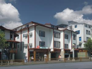 Jinjiang Inn Wuyishan Traveling Resort