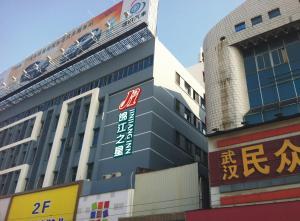 Jinjiang Inn Wuhan Minsheng Road Dayang Genetal Mechandise