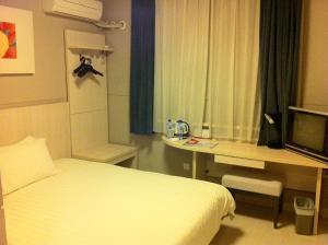 Фото отеля Jinjiang Inn Changchun Xi An Avenue Branch