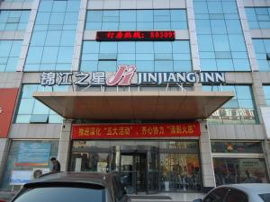 Jinjiang Inn Rizhao Fifth Haibin Road