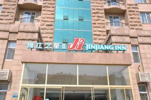 Jinjiang Inn Qingdao Hai'er Road