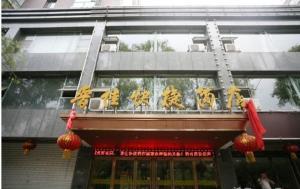 Jiexiu Jinjia Express Hotel