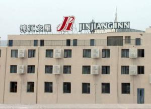 Jinjiang Inn Ningbo Jiangbei Bund