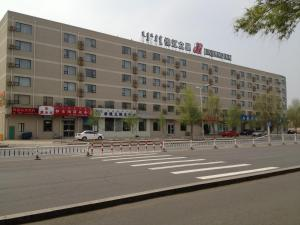 Jinjiang Inn Ordos East Avenue