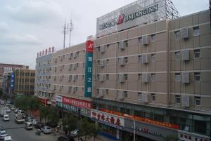 obrázek - Jinjiang Inn Changchun Railway Station