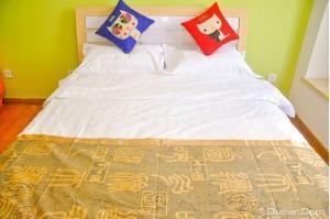 Guangzhou Goldenest Apartment