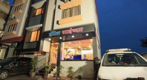 Hotel Saichha