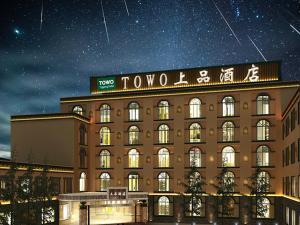 TOWO Shangpin Hotel Jiuzhaigou Branch