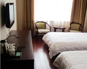 Xi'an Langdu Express Hotel