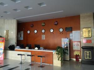 Da Qing Shan Business Inn, Hotel  Baotou - big - 2