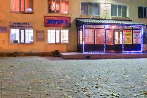 Эконом-отель Zhyger - фото 10