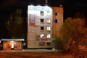 Эконом-отель Zhyger - фото 11