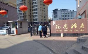 The Snail's Home Short Stay Apartment Yangguang Yaju Branch