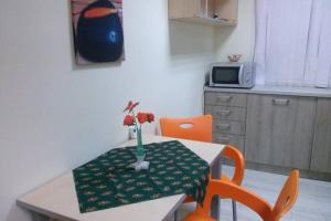 (Apartment Beogradska)
