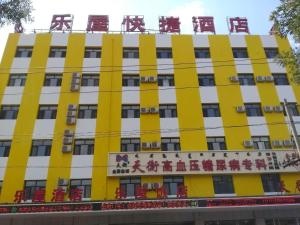 Lewu Express Hotel