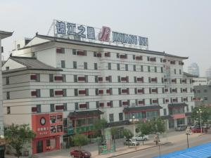 Jinjiang Inn Linyi South Suhe Road
