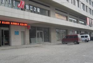 Jinjiang Inn Baotou Youyi Avenue