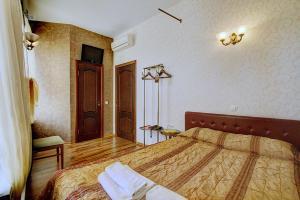 Отель Элегия - фото 15