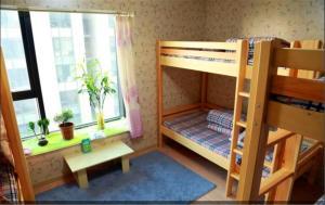 Tianjin Generdu Youth Hostel