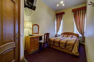 Отель Элегия - фото 7